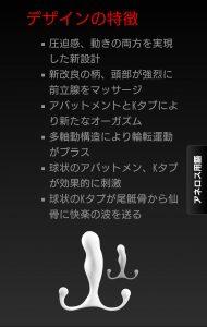 マキシマストライデント商品解説ページ